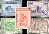 هزارمین سال تولد ابن سینا (سری اول) + 4 سری دیگر اسکناس و تمبر ایران