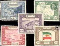 به یاد مساعی ایران اسکناس و تمبر ایران