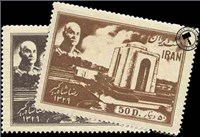 تدفین رضا شاه پهلوی اسکناس و تمبر ایران