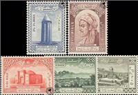 هزارمین سال تولد ابن سینا (سری پنجم) + 4 سری دیگر اسکناس و تمبر ایران