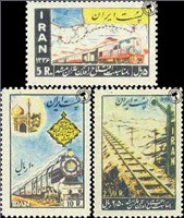 افتتاح راه آهن تهران-مشهد  اسکناس و تمبر ایران