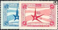 نمایشگاه جهانی بروکسل اسکناس و تمبر ایران