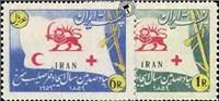 صدمین سال صلیب سرخ اسکناس و تمبر ایران