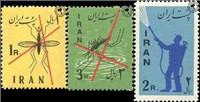 ریشه کنی مالاریا اسکناس و تمبر ایران