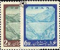 افتتاح سد امیر کبیر کرج اسکناس و تمبر ایران