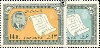 لوایح ششگانه اسکناس و تمبر ایران