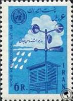روز هواشناسی اسکناس و تمبر ایران