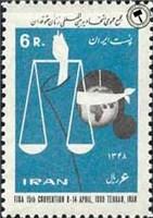 تمبر یادبود مجمع عمومی حقوق زنان اسکناس و تمبر ایران