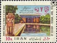 تمبر یادبود روزهای پزشکی خاورمیانه و خاورنزدیک اسکناس و تمبر ایران