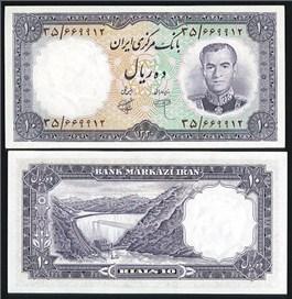 10 ریال شماره قرمز 1340 اسکناس و تمبر ایران